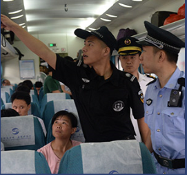 杭州保安公司