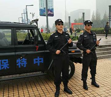 浙江保安公司加盟